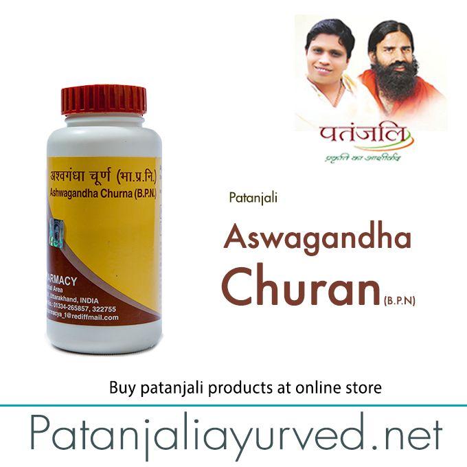 #patanjali Aswagandha #churan  #patanjaliprodcuts