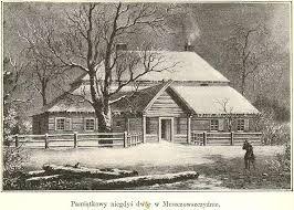 Mereczewszczyzna, miejsce urodzenia Tadeusza Kosciuszki
