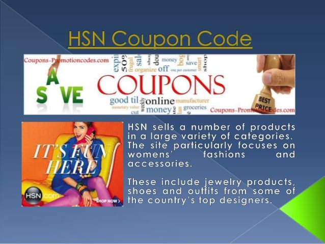 Coupon codes for hsn