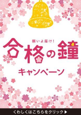 埼京線西川口駅直結のショッピングセンター【ビーンズ】
