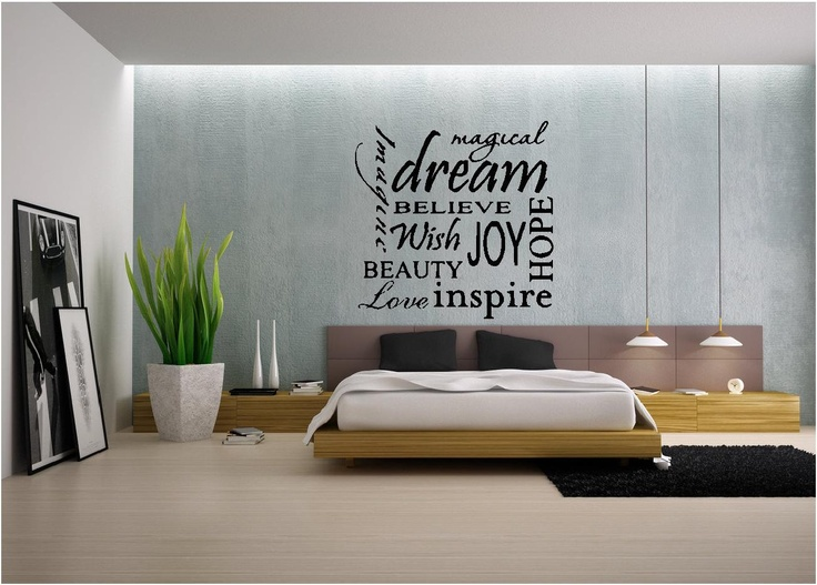 Dream Believe Inspire Hope Kid's Bedroom by sunsetsigndesigns, $19.99: Wall Art, Kid Bedrooms, Dream, Bedroom Decorating Ideas, Wall Decal, Vinyl, Art Ideas, Bedroom Ideas