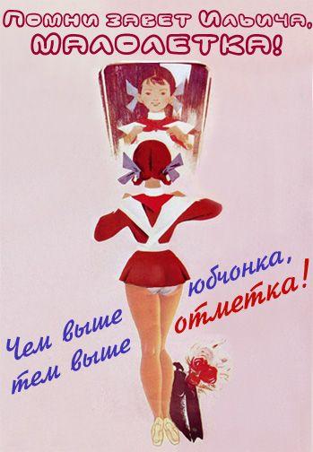 Дневник СимаЭльсон : LiveInternet - Российский Сервис Онлайн-Дневников