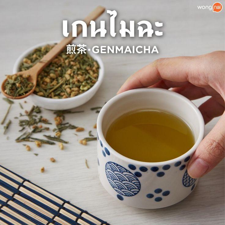 ชาเข ยว ก บความล บท น กด มชาต องร Wongnai ชาเข ยว อาหาร ม ทฉะ