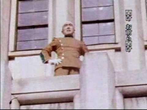1970年11月25日 三島由紀夫 @ 東京 市市谷 陸上自衛隊駐屯地