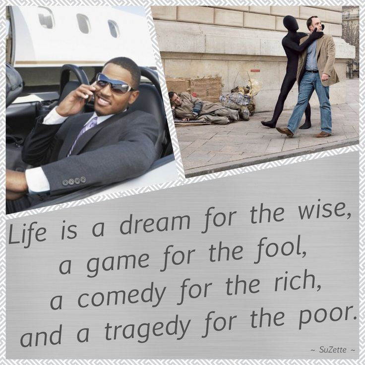 The wise, the fools, the rich and the poor