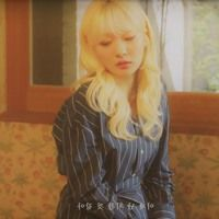 Bolbbalgan4 (볼빨간사춘기) 가 부르는 '무제 (Untitled, 2014) (원곡 G - Dragon) by  on SoundCloud