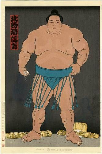 Diamon Kinoshita Japanese Woodblock Print Hokutoumi Sumo Wrestler 1988   eBay