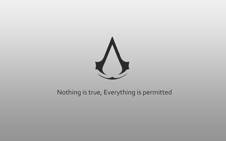 Niets is waar, alles is toegelaten