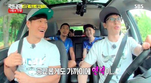 "Yoo Jae Suk Says He's Not Jealous That His Wife Likes Song Joong Ki on ""Running Man"""