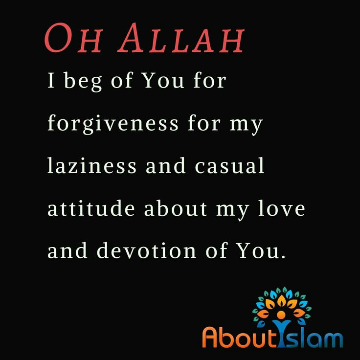 Ya Rabb, Keep me strong in my Deen and forgive me for my laziness. Ameen