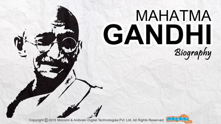 a biography of mohandis karamchand gandhi Mohandas karamchand gandhi, commonly known as mahatma gandhi, was an indian political and civil rights leader who played an important role in india's struggle for independence.