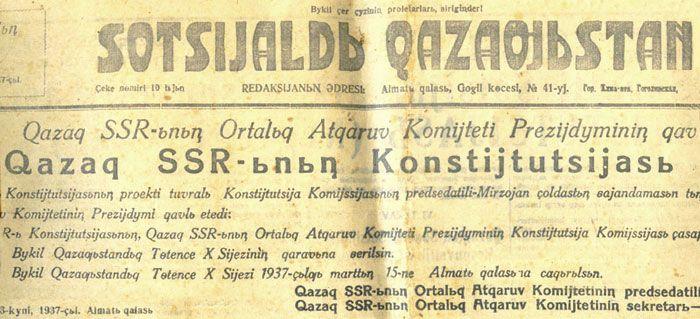 Sotsijaldy Qazaqstan, A Kazakh language newspaper in Latin script from 1937. Published in Almaty, Kazakh SSR, USSR