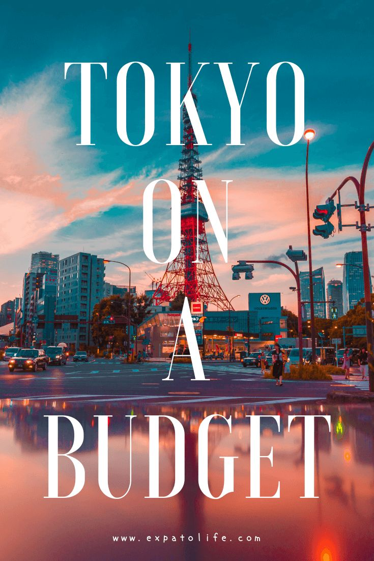 10+ Awesome Things To Do In Tokyo On A Budget