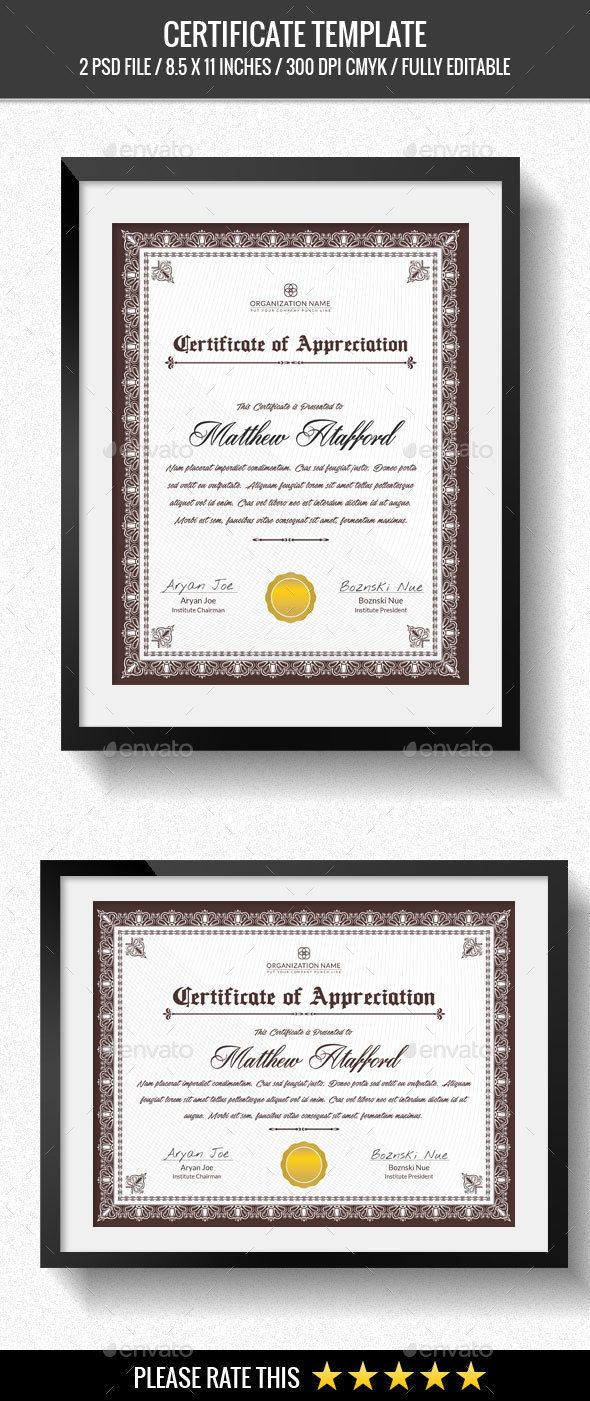 Multipurpose Certificates Template