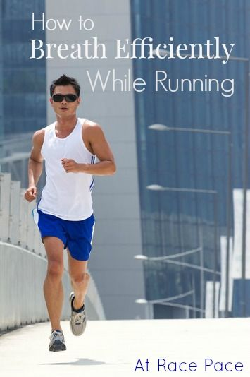Breathing Techniques - How to Breathe While Running