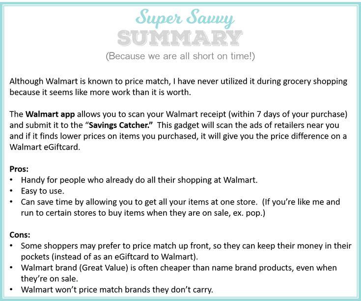 How to Get Free Giftcards at Walmart Walmart, Walmart