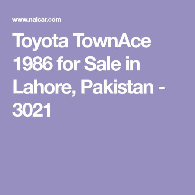 Toyota TownAce 1986 for Sale in Lahore, Pakistan - 3021
