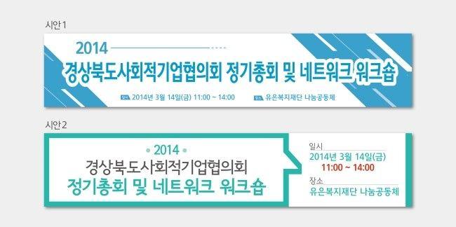 봄내음이 느껴지는 현수막 제작이야기 http://blog.ppia.co.kr/70186718681