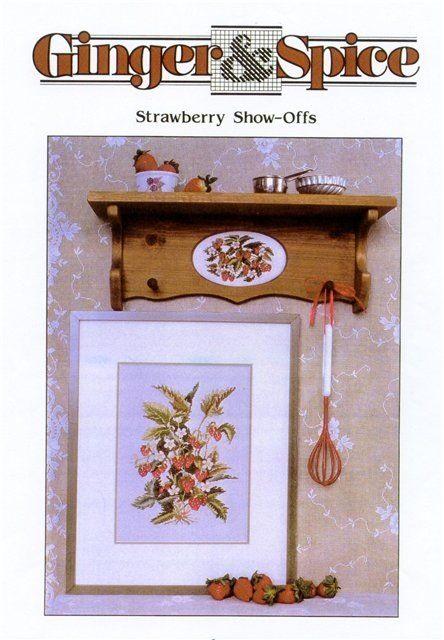 Gallery.ru / Фото #4 - Strawberry Show-Offs - mtecuka