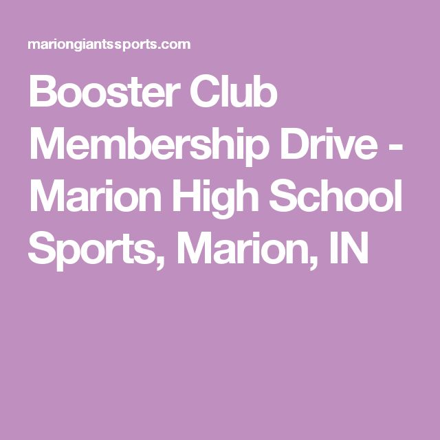 Booster Club Membership Drive - Marion High School Sports, Marion, IN