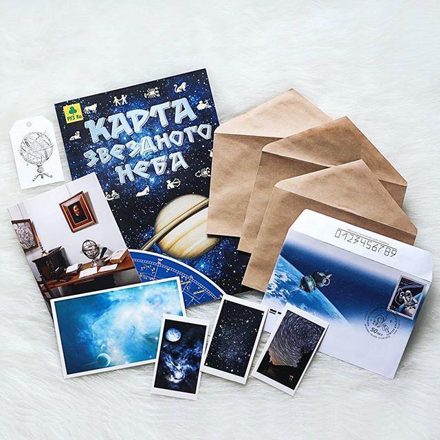 """#surprise #outgoing #envelope #postcard #snailmail #snailmailrevolution  Вот такой космический набор я разыгрываю сейчас в паблике """"Бумажные письма"""". Счастливчика выберу рандомно 1 марта :) Все условия можно прочитать в vk.com/paperletter или в vk.com/inspiration_mailart"""