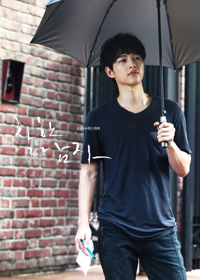 Innocent Man (2012) | Song Joong Ki as Kang Maroo
