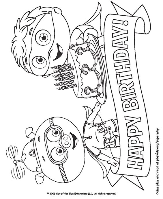 Printable black and white SUPER WHY! Coloring Page - Super Why and Alpha.