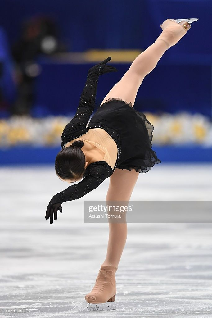 News Photo : Kanako Murakami of Japan competes in the Ladies...