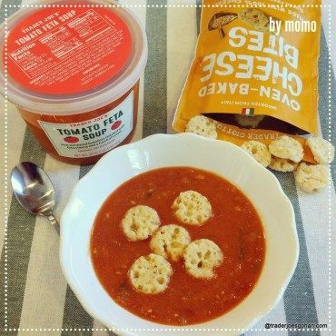Trader Joe's Tomato Feta Soup $3.99 |Trader Giotto's Oven-Baked Cheese Bites $2.49 | トレジョのチーズバイツ | #TraderGiottos #OvenBaked #Cheese #Bites #traderjoes #glutenfree #protein #TraderJoes #Tomato #Feta #Soup #トレーダージョーズ #トマトスープ #フェタチーズ