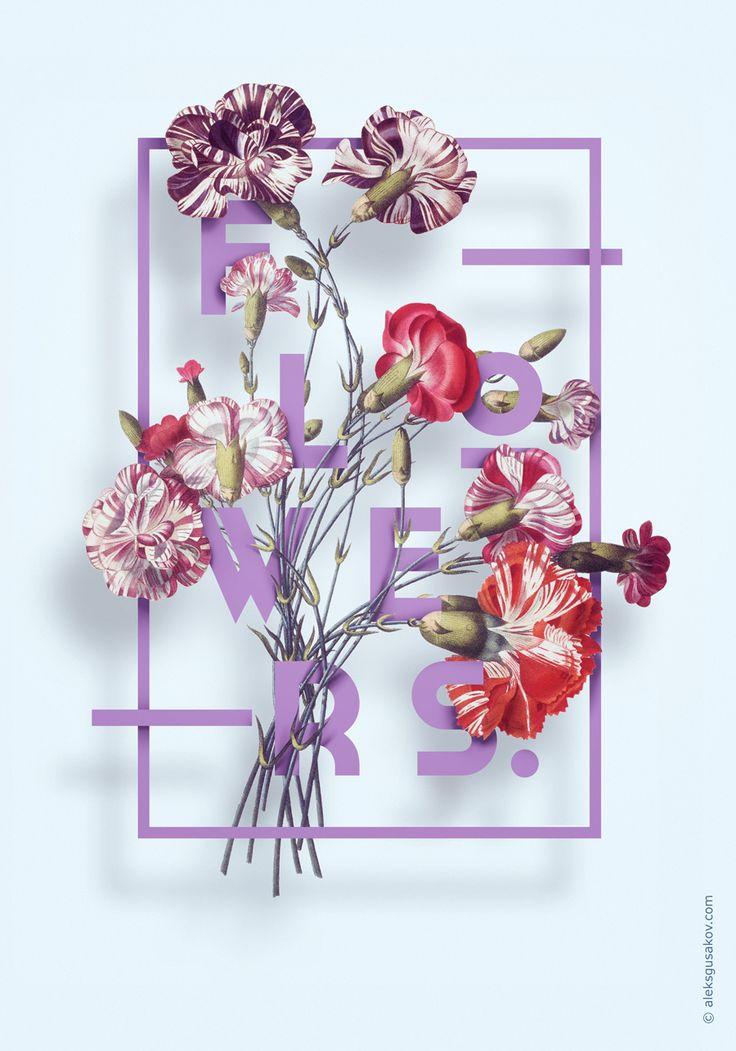 Серия иллюстраций «Flower» | Александр Гусаков