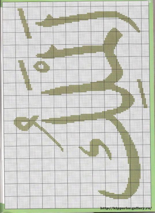 Gallery.ru / from Kanavice 3(9)2007 - Ислам. Вышивка - kippariss