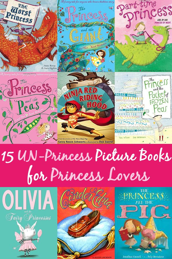 15 Fabulous Un-Princessy Princess Picture Books for Kids Who Love Princesses. These princesses definitely don't need rescuing!
