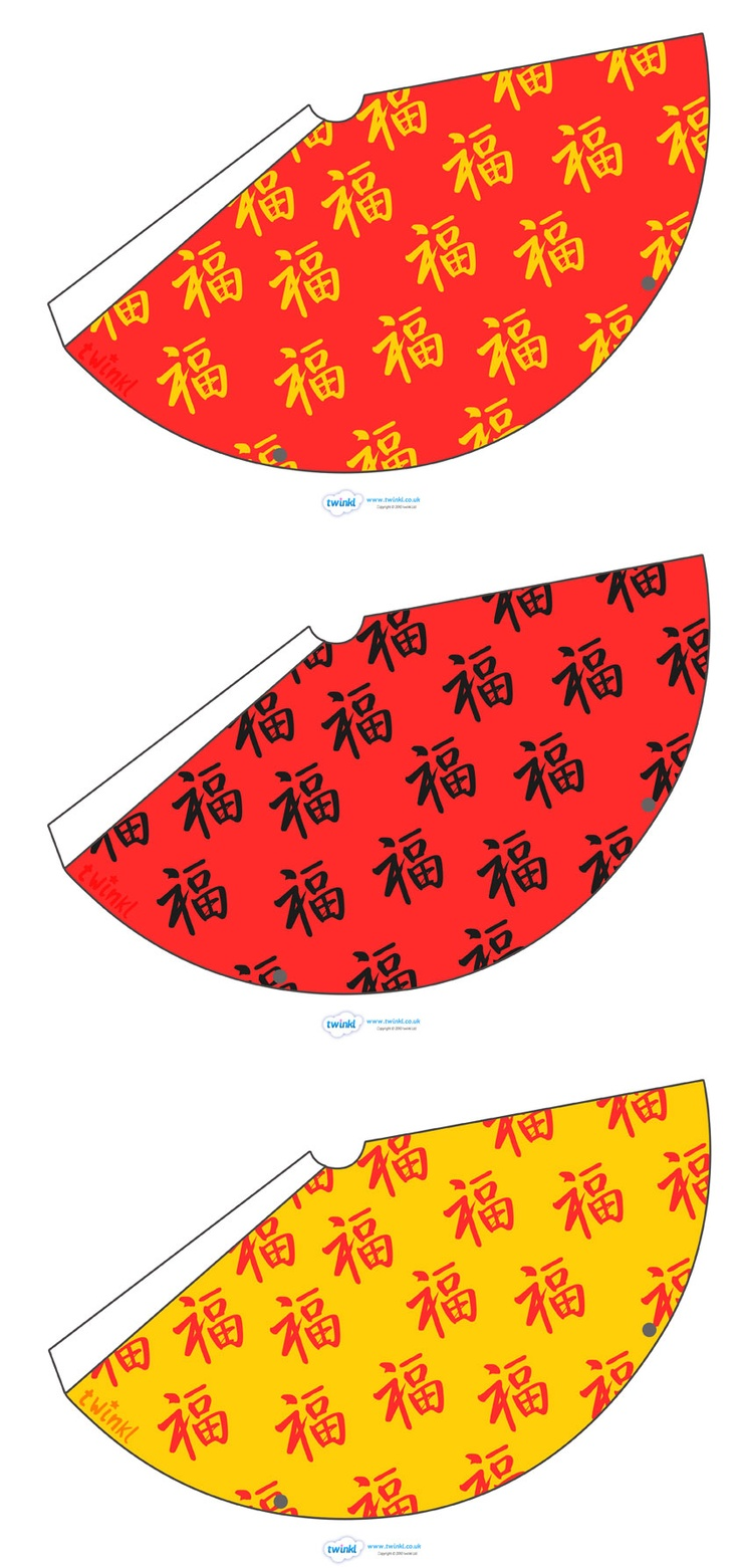 Chinese New Year Party Hats - Pop over to our site at www.twinkl.co.uk paper hats #chinese_new_year #teaching_resources