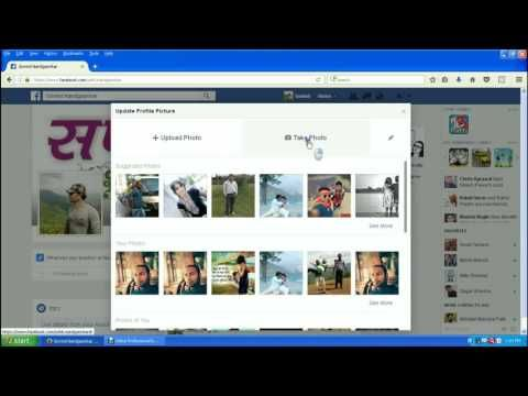 How to change profile picture/Dp on Facebook in Hindi - (More Info on: http://LIFEWAYSVILLAGE.COM/videos/how-to-change-profile-picturedp-on-facebook-in-hindi/)