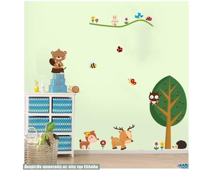 Ζωάκια του Δάσους, αυτοκόλλητα τοίχου με ζωάκια και δέντρο στο δάσος , δειτε το!