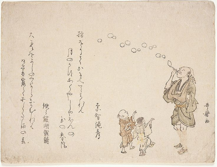 Kitagawa Utamaro Culture:Japanese (1753-1806) Title:Street Entertainer Blowing Bubbles for Two Boys Date Made:1794