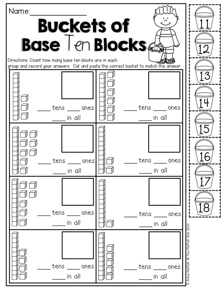 61 best images about lesson plans activities on pinterest christmas worksheets student and. Black Bedroom Furniture Sets. Home Design Ideas