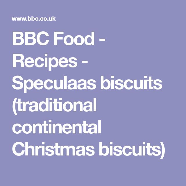BBC Food - Recipes - Speculaas biscuits (traditional continental Christmas biscuits)