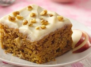 Pumpkin Apple Bars By Freda Recipe...think I'll try these today!!  I love fall and fall recipes!!
