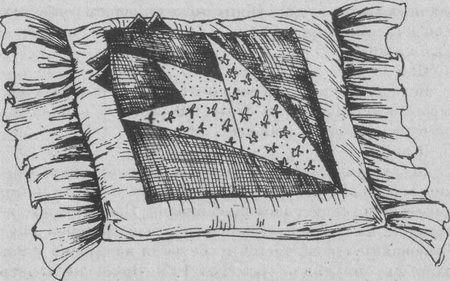Рис. 1 Подушка в наволочке с оборками и лоскутным узором