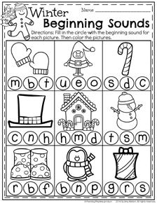 December Preschool Worksheets - Beginning Sounds