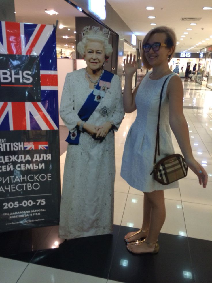 I'm Into British