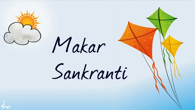 Makar Sankranti 2017 Best Images, Pics, HD Wallpapers, Wishes, Pictures