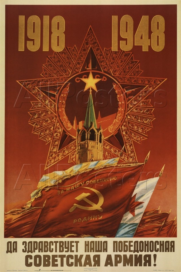 Soviet propaganda poster-Long live our victorious Soviet army JAN16