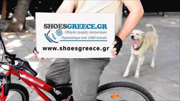 Το shoesgreece.gr είναι μια ιστοσελίδα η οποία συγκεντρώνει και παρουσιάζει γυναικεία, ανδρικά και παιδικά παπούτσια και αξεσουάρ ένδυσης από τα πιο γνωστά και φθηνά ηλεκτρονικά καταστήματα παπουτσιών. Όλα τα μεγάλα brands είναι εδώ: Timberland, Nike, adidas, Puma, Lacoste, Asics, Nikki Me, Tamaris, S. Oliver, Marco Tozzi, Louvel, Gant, Diesel, Bugatti, Clarks, Diadora, Converse, EXE, Toms, Louvel, Levis, B&S, Replay, Levis, Geox, Patricia Miller και περισσότερα από 1000 brands σε…