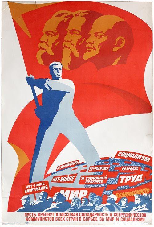 "Signs in protest march read: ""Independence, socialism, work, detente, no war, no arms race, no racism, social progress, peace, security"", 1986. Artist:  Veniamin Markovich Briskin (1906-1982)."