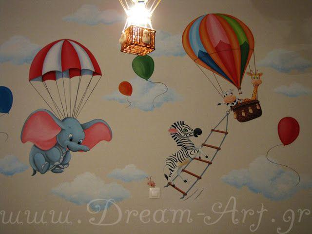 Dream-Art.gr: Ζωγραφική στον τοίχο παιδικού δωματίου www.dream-a...