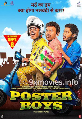 Unlimited Nasha Telugu Movie Download 720p Hd