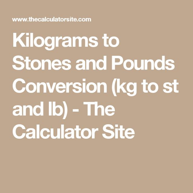 kilograms to stones and pounds conversion kg to st and lb the calculator site conversion. Black Bedroom Furniture Sets. Home Design Ideas