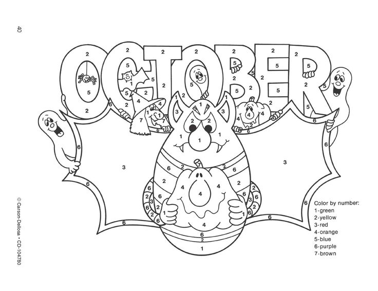 october color by numbers - October Coloring